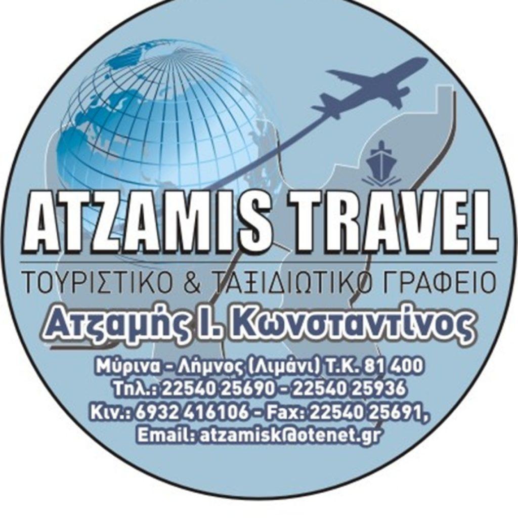 atzamis-travel-logo